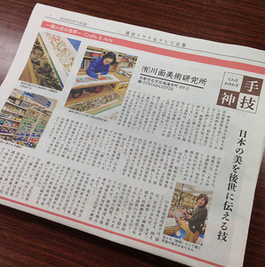 20160311_news1.jpg