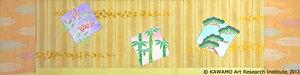 56祇園をどり第一景道具帳.jpg