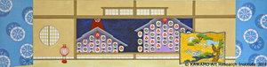 56祇園をどり第三景道具帳.jpg
