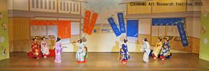祇園をどり 公演1景.jpg