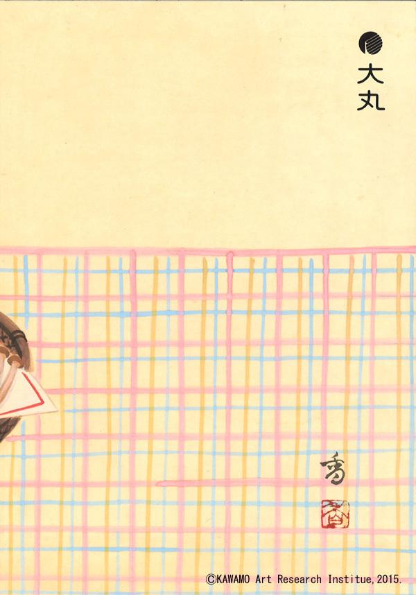 第五十八回 祇園をどり所2.jpg
