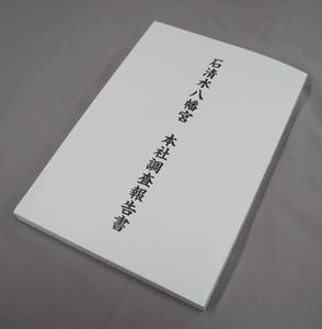 WEB-DSC05709.jpg