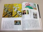 nagomi-H22-9.jpg